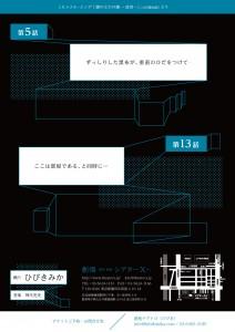 A4たて_裏面 (1)