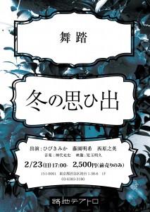 flyer01