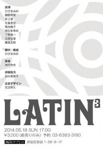 latin_3